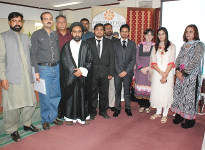 Launch of New Interfaith Project in Lahore by Faith Matters