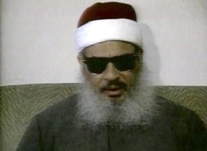 'Blind sheikh' convicted in 1993 World Trade bombing dies in U.S. prison