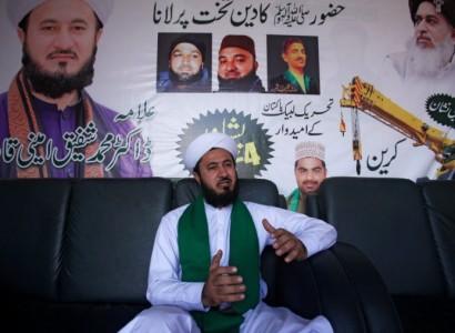 Tehrik-e-Labaik Islamist Party in Pakistan Lionises the Murderer of Glasgow Shopkeeper, Asad Shah