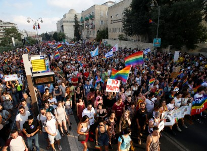 Jerusalem Gay Pride parade marches amid tight security