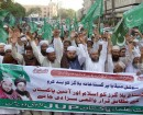 two-christians-sought-by-police-in-pakistan-on-blasphemy-charges