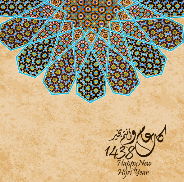 Islamic New year - 1438 After Hijra